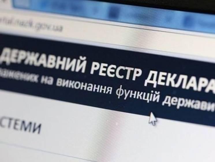 Рада провалила скасування е-декларацій д…
