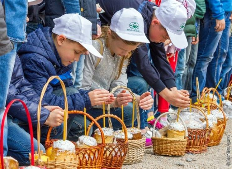 Як святкуватимуть Великдень у Запоріжжі…
