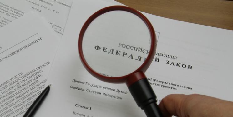 Окупанти готують трудову міграцію жителів ОРДЛО в Крим