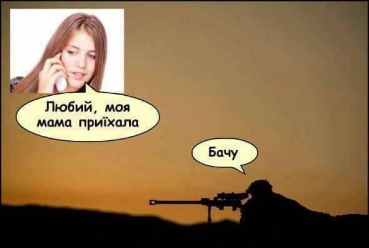 Армійські софізми - 59 (18+)