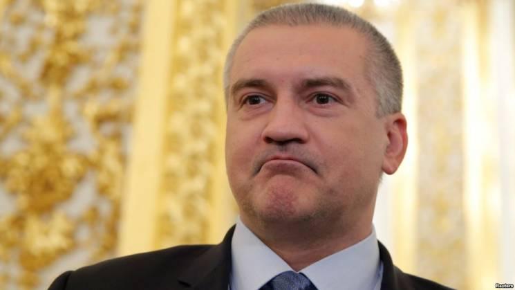Генпрокуратура України завершила розслідування щодо держзради Аксьонова та Поклонської