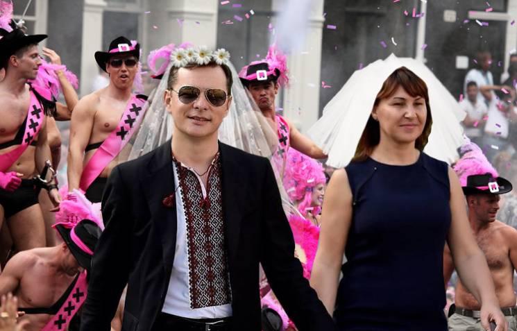 Ляшко одружується з жінкою (ФОТОЖАБА)