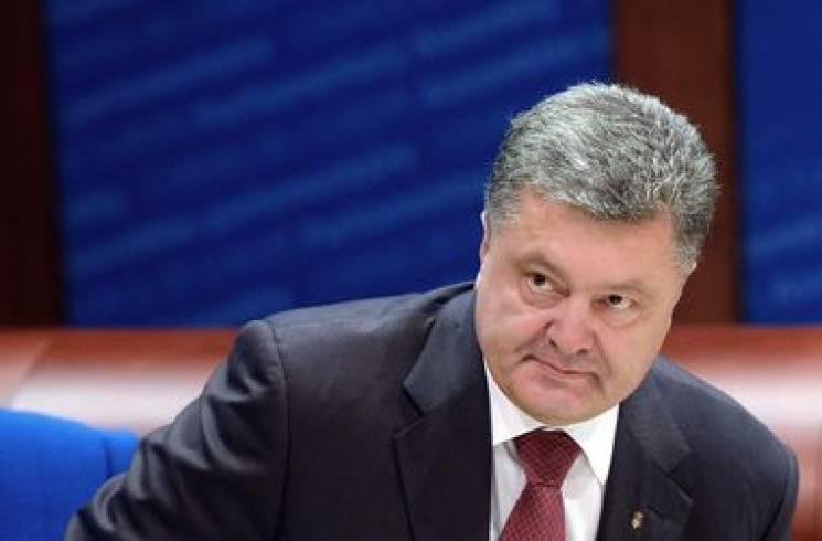Порошенко объявил, что Украина официально прекращает сотрудничество сСНГ