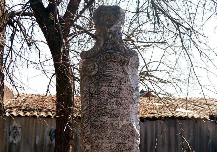 Під Вінницею зберігся старовинний турець…