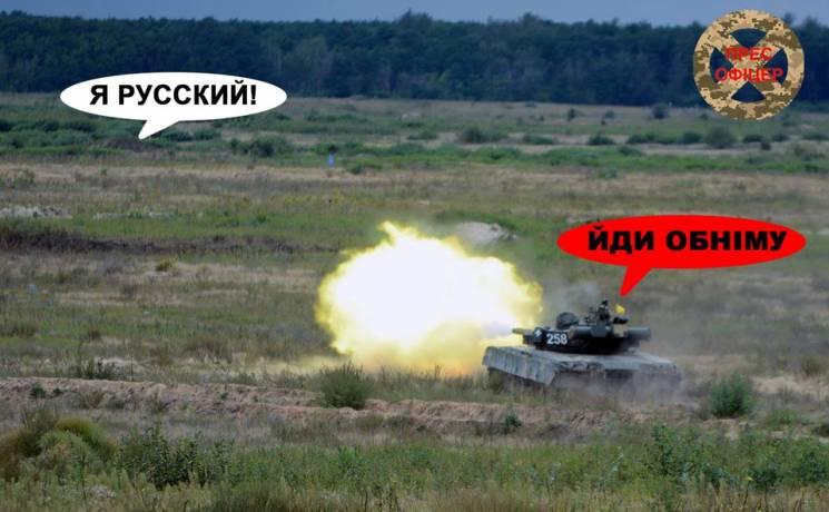 Армійські софізми - 60 (18+)