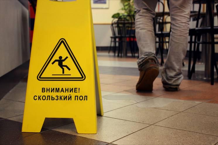 Головняк тижня: Табличка Лещенка та російський страх вологих підлог