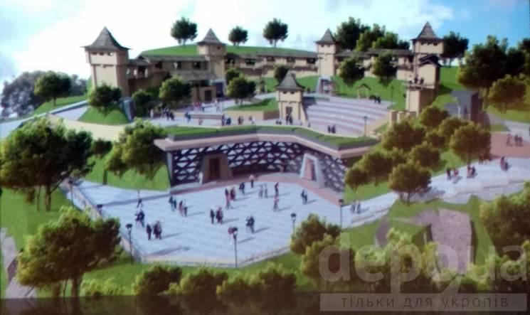 """""""Діснейленд"""" по-вінницьки: На Замковій горі можна буде """"телепортуватись"""" у Середньовіччя"""