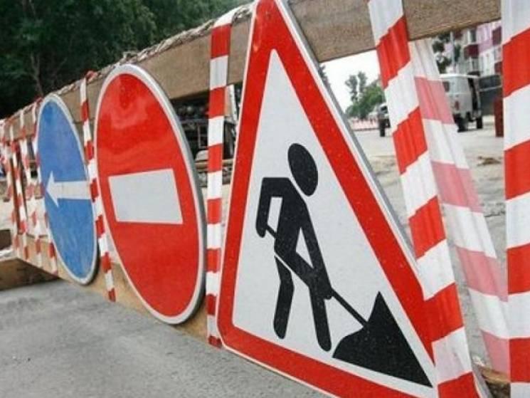 Де в Ужгороді у понеділок буде ускладнено рух транспорту