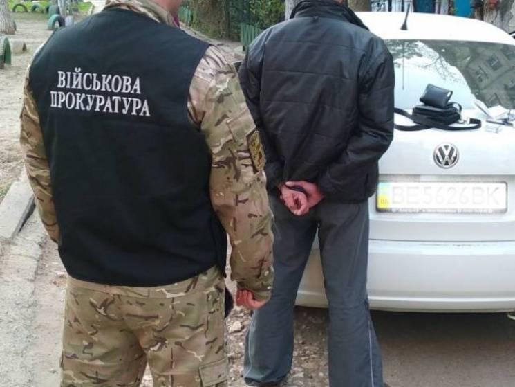 На Миколаївщині на хабарі викрили командира роти