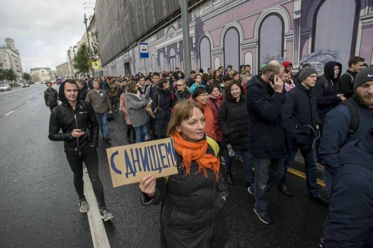 Россияне не готовы выходить на протесты- опрос