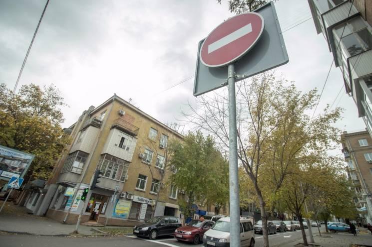 На одній з центральних вулиць Дніпра введуть односторонній рух