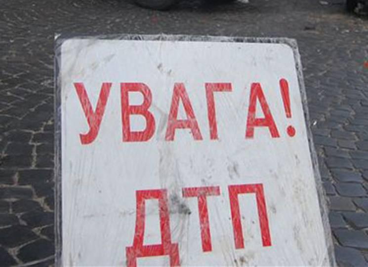 У Бердянську пасажирський автобус потрапив в ДТП
