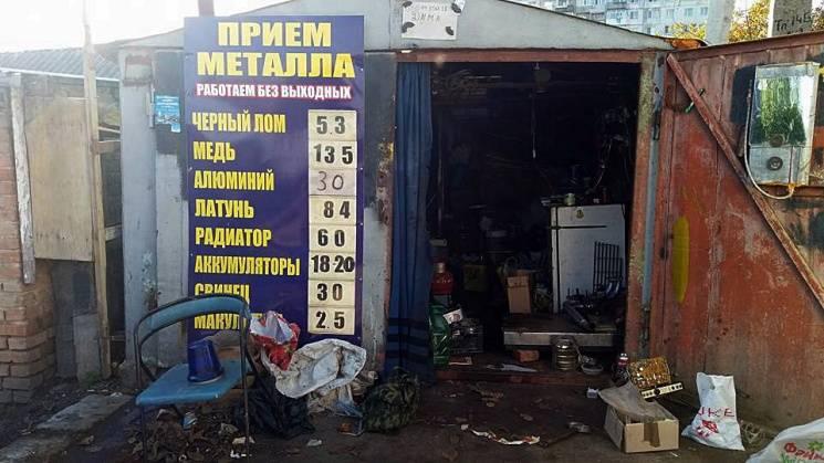 У Кропивницькому демонтують гараж-металоприймальник, куди спецінспекція здала кришку від люку