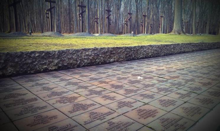 У Харкові вшанували пам'ять жертв Катинського злочину