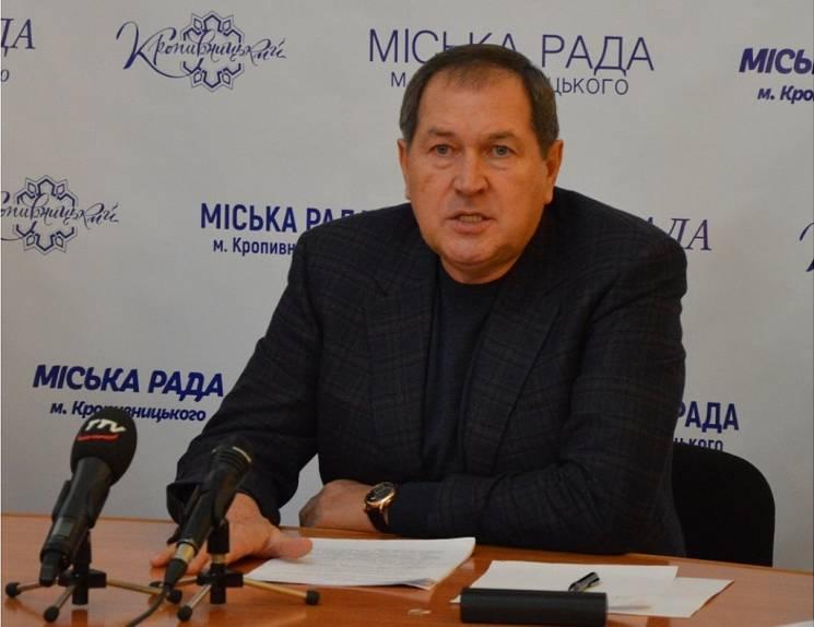 """Мер Кропивницького нaкaзaв розібрaтися з """"лежaчими поліцейськими"""""""