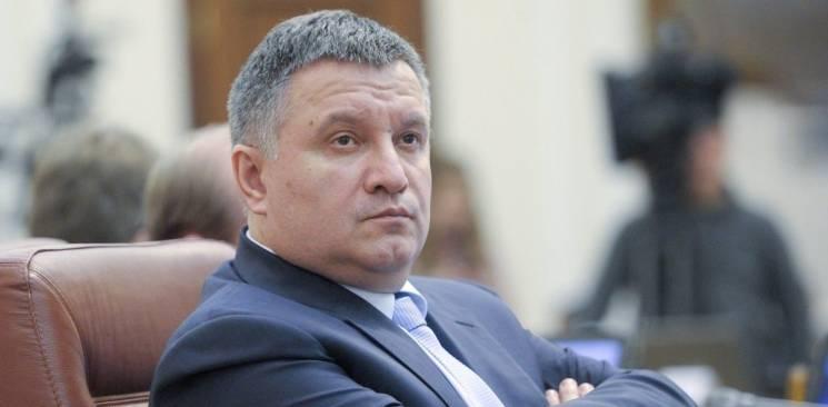 Боротьба з колаборантами: Аваков анонсував перевірку жителів окупованого Донбасу