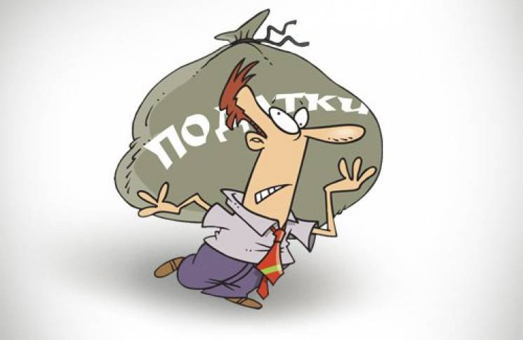 Бюджети  Хмельниччини отримали понад мільярд гривень податкових надходжень