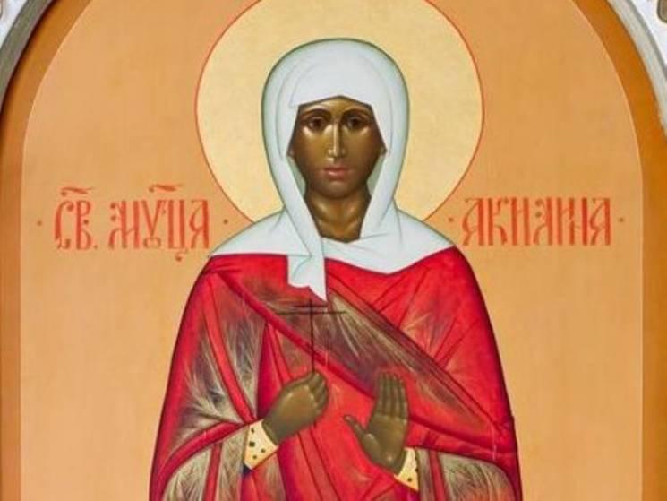 20 квітня: день пам'яті мучеників Руфіна і Акилини