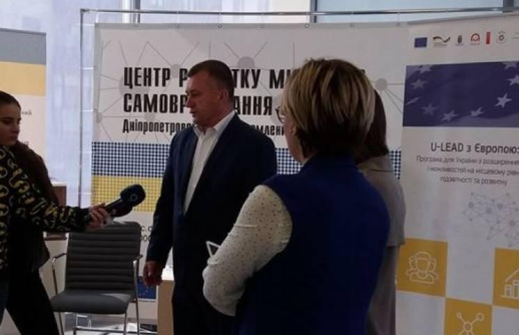 Об'єднана громада на Дніпропетровщині запустила соціальне таксі
