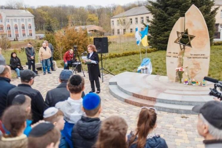 Вінничани вклонилися пам'яті закатованих євреїв (ФОТО)