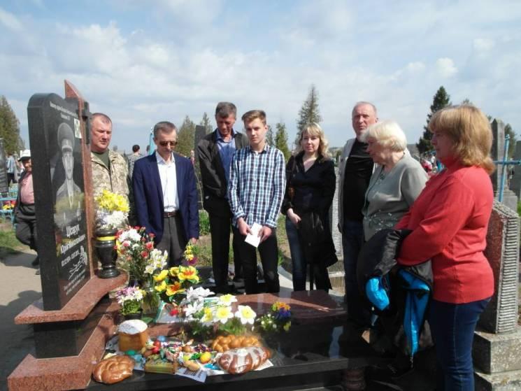 Полеглий в АТО ізяславчанин став почесним громадянином району постмертно