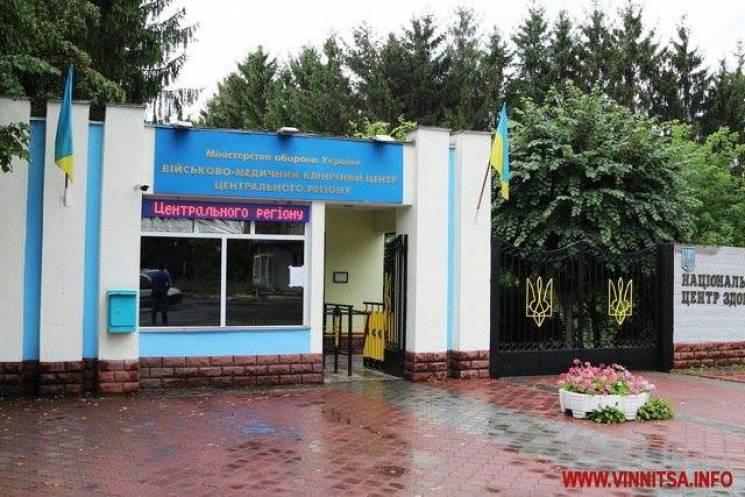 Трагедія у вінницькому шпиталі: З вікна випав військовий пенсіонер
