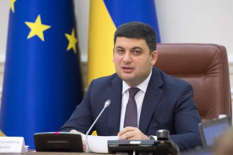 Украина не навсе 100% прекратит участие вСНГ