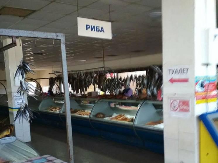 """На одному з ринків Полтавщини продали понад 50 кг """"лівої"""" риби"""