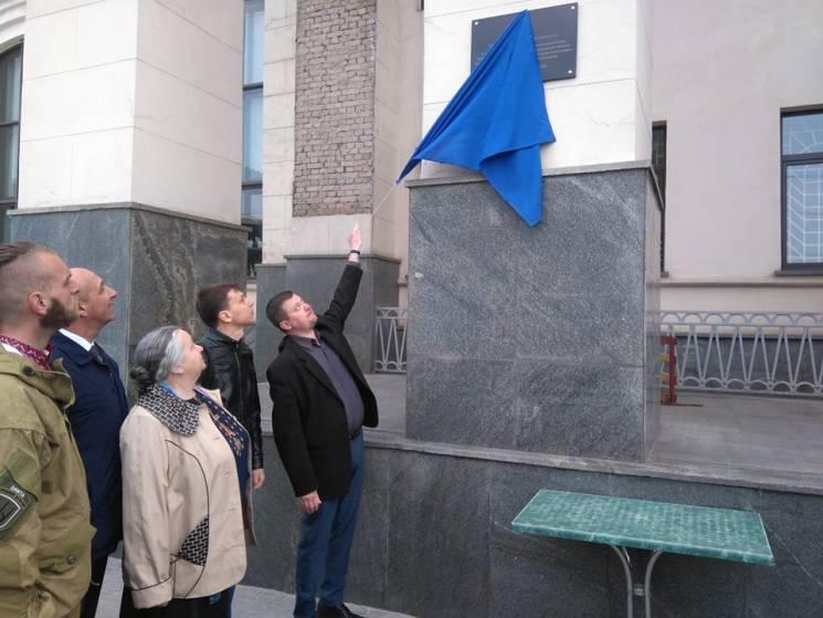 На запорізькому залізничному вокзалі увічнили бій січових стрільців із більшовиками (ФОТО)