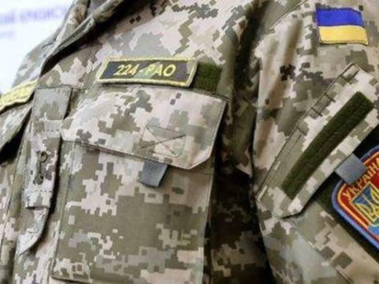 "На Дніпропетровщині солдата засудили на два роки за ""самоволку"""