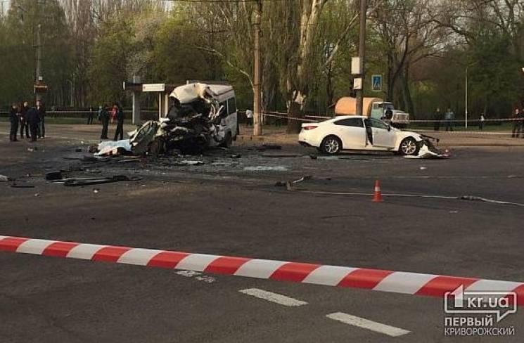 Поліція відкрила провадження за фактом жахливої ДТП у Кривому Розі