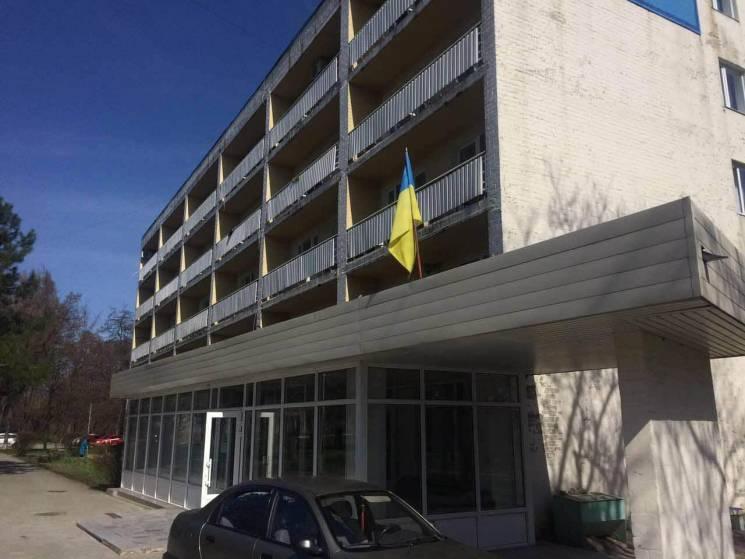 Будівлю запорізького санаторію на Великому Лузі повернули державі (ФОТО)