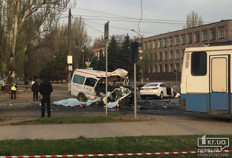 Співчуття і обурення: У Кривому Розі після ДТП вимагають замінити маршрутки автобусами