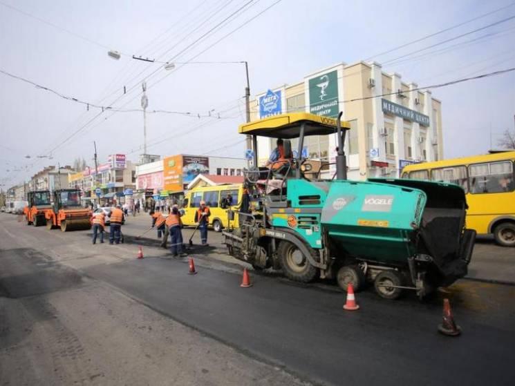 У Кременчуці капітально відремонтують вулицю Першотравневу