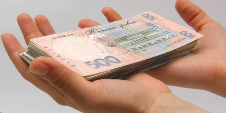 Місцеві бюджети Миколаївщини поповнились на кругленьку суму