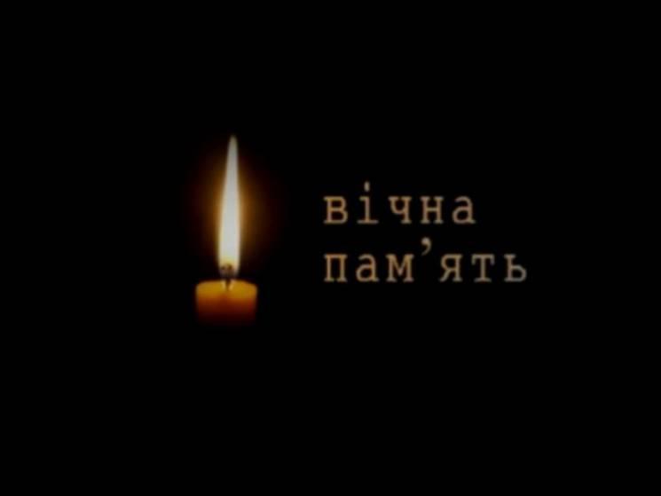 Вісім загиблих у ДТП у Кривому Розі: Оприлюднений список імен (ФОТО)