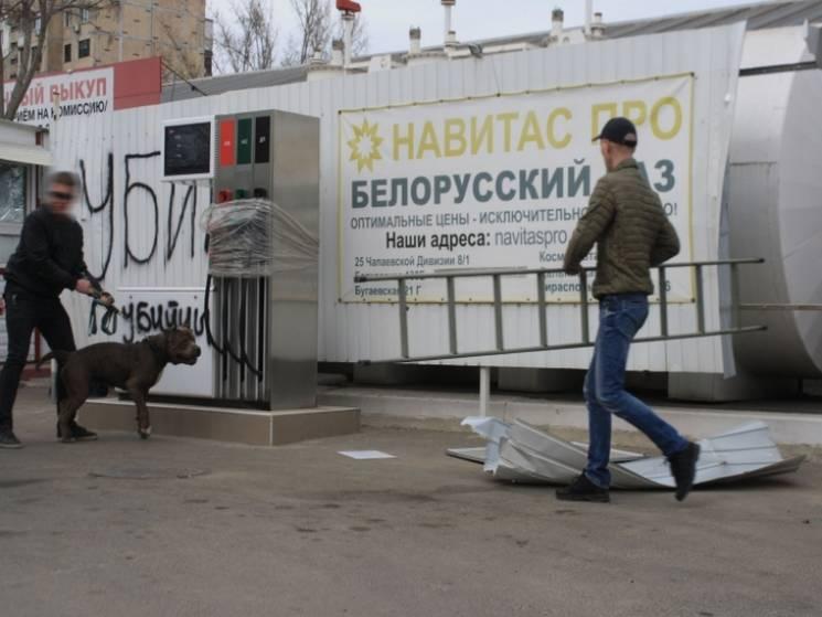 В Одесі активісти розгромили газозаправку (ФОТО)
