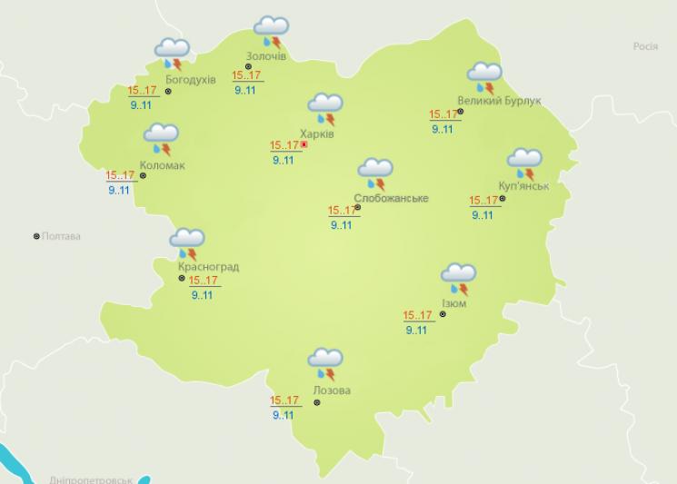 Харків'янам обіцяють перші весняні грози (ФОТО)