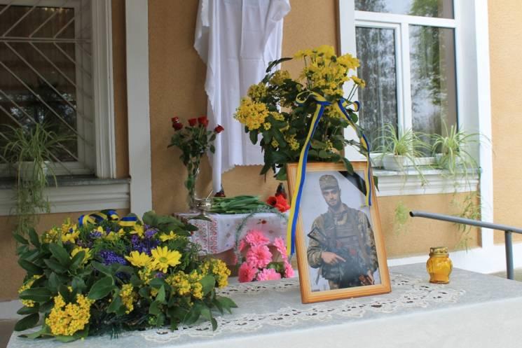 На Виноградівщині відкрили меморіальну дошку полеглому на Донбасі Золтану Балажу (ФОТО)