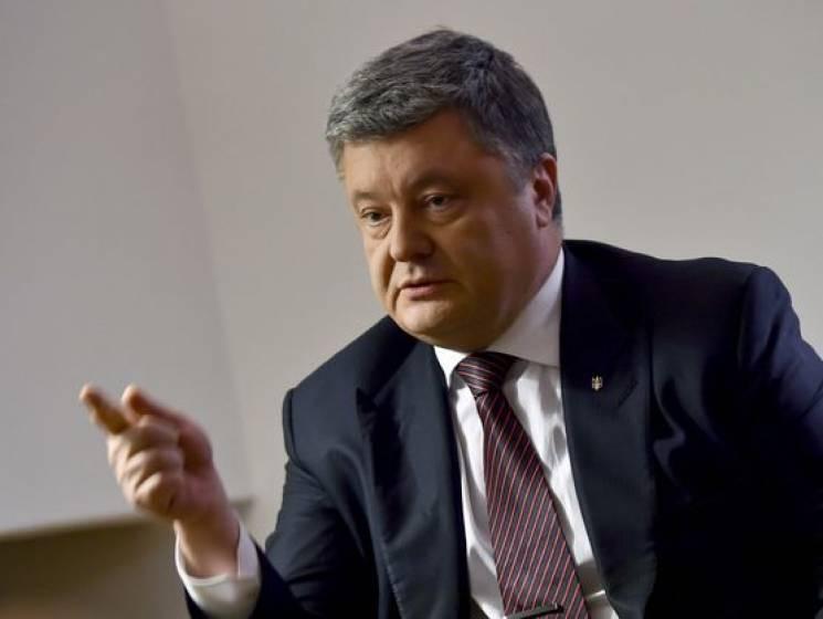 Москва была необдуманно основана киевскими князьями— Порошенко