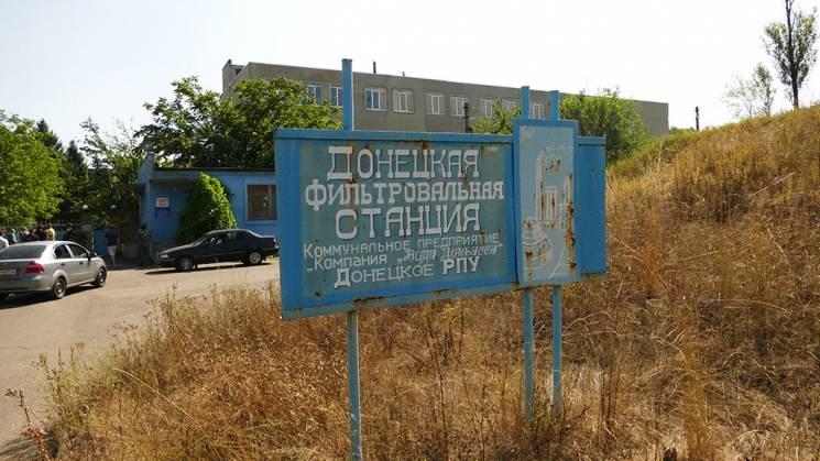 """В ООН вимагають від """"ДНР"""" припинити обстріли працівників ДФС"""