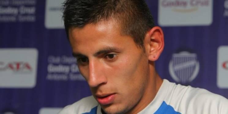 «Динамо» интересуется аргентинским защитником Анхилери