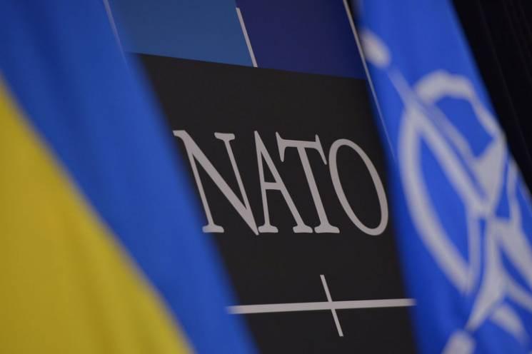 Рада закріпила в Конституції курс Україн…