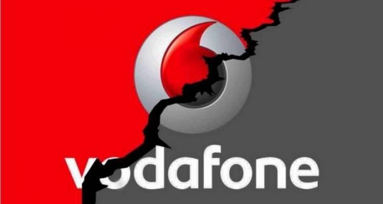 ВЛуганске иАнтраците пропала связь Vodafone