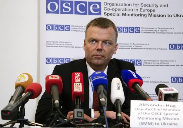 Відео дня: Новий британський принц і ОБСЄ про бойовиків ДНР
