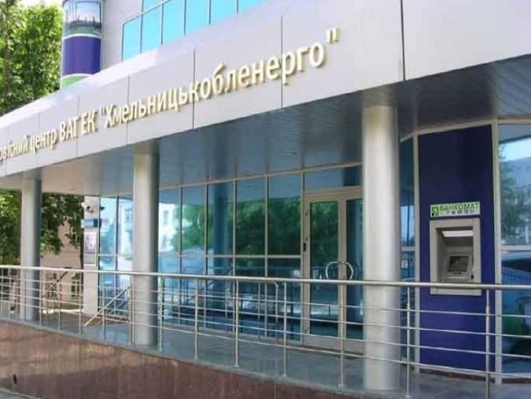 """Екс-очільника """"Хмельницькобленерго"""" підозрюють в розтраті 23 млн грн"""