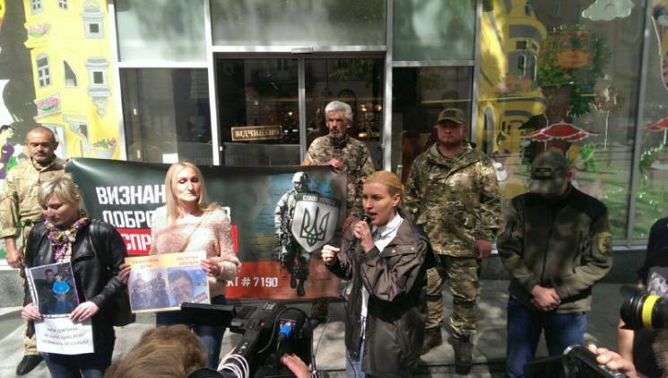 Замена Савченко: Зачем воскресили тему д…