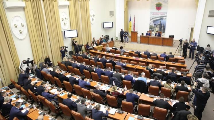 Дві сесії: Запорізькі депутати ділитимут…