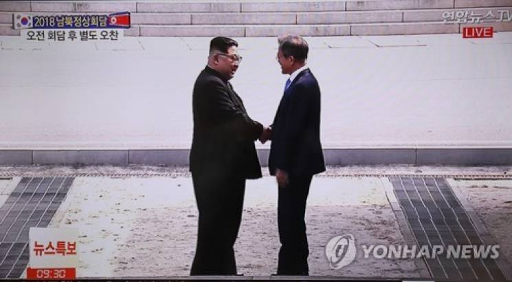 Кім Чен Ин розпочав переговори з Південною Кореєю (ФОТО)