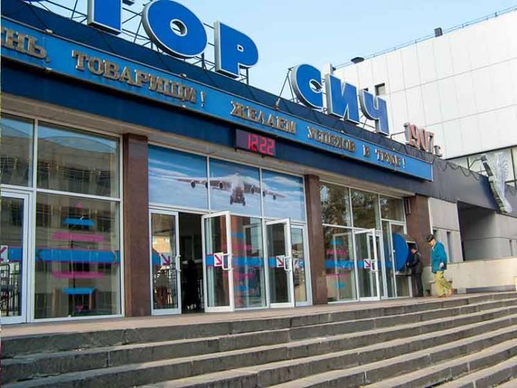 """Суд вдруге заарештував активи """"Мотор Січі"""""""